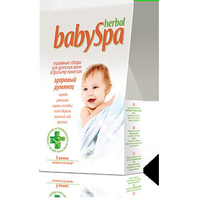 "Herbal BabySpa ""Healthy glow"""