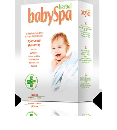 """Herbal BabySpa """"Bur-marigold"""""""
