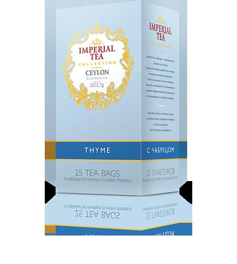 Black tea assam 25/2 g. 20 packs in carton box
