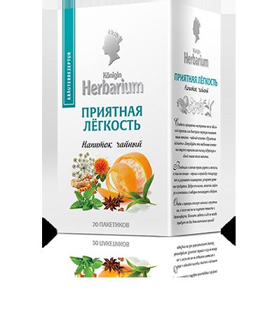 Чай «Приятная лёгкость» 20 пакетиков по 1,5 г. 20 шт. в гофрокоробе