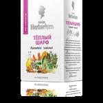 Чай «Тёплый шарф» 20 пакетиков по 1,5 г. 20 шт. в гофрокоробе