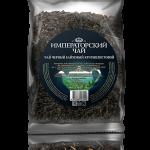 Черный байховый крупнолистовой чай «Императорский чай», 200 г., 40 шт.