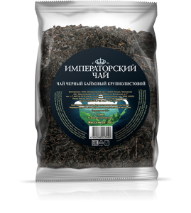Черный байховый крупнолистовой чай «Императорский чай» 200 г. 40 шт. в коробе