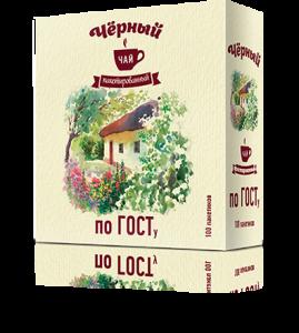 Черный чай без ярлыка по ГОСТу 100 пакетиков, 18 шт. в гофрокоробе