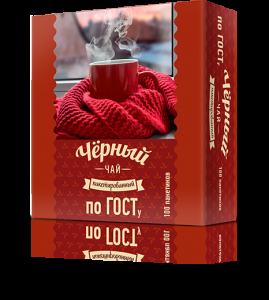 Черный чай с ярлыком по ГОСТу 100 пакетиков по 1,7 г. 18 шт. в гофрокоробе