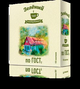 Зелёный чай без ярлыка 100 пакетиков по 1,5 г. 18 шт. в гофрокоробе