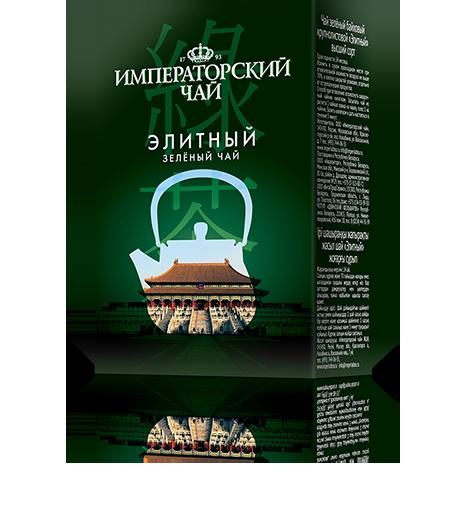 Зеленый чай «Элитный» 80 г. 54 шт. в гофрокоробе