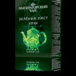 Чай «Зеленый лист улун» 80 г. 54 шт. в гофрокоробе