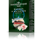 Зеленый чай «Жасмин и магнолия» 80 г. 54 шт. в гофрокоробе