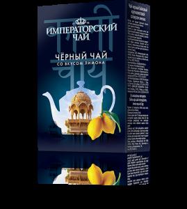 Черный чай со вкусом лимона «Императорский чай», 80 г., 54 шт.