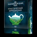Черный классический цейлонский чай «Императорский чай», 100 пакетиков, 18 шт.