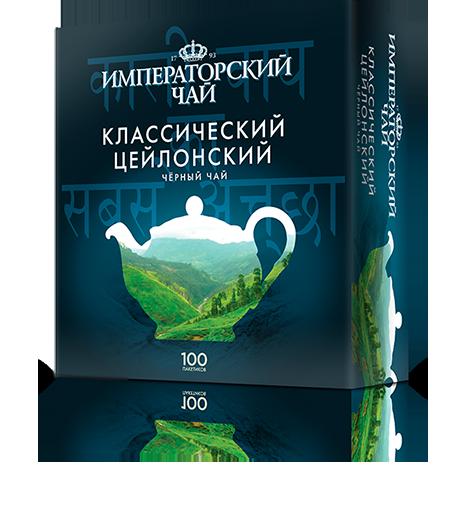 Черный классический цейлонский чай «Императорский чай» 100 пакетиков 18 шт. в коробе