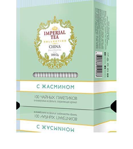 Черный чай с жасмином 100 пакетиков по 2 г. 10 шт. в гофрокоробе