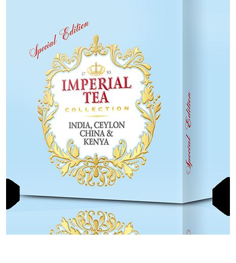 Ассорти чая «Special Edition» 120 пакетиков 8 шт. в гофрокоробе