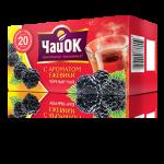 Черный чай с ароматом ежевики «ЧайОК», 20 пакетиков, 56 пачек