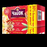 Черный чай индийский «ЧайОК», 20 пакетиков, 56 пачек