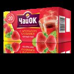 Черный чай с ароматом клубники «ЧайОК», 20 пакетиков, 56 пачек