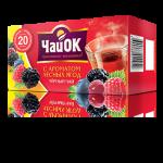 Черный чай с ароматом лесной ягоды «ЧайОК», 20 пакетиков, 56 пачек