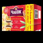 Черный чай цейлонский «ЧайОК», 20 пакетиков, 56 пачек
