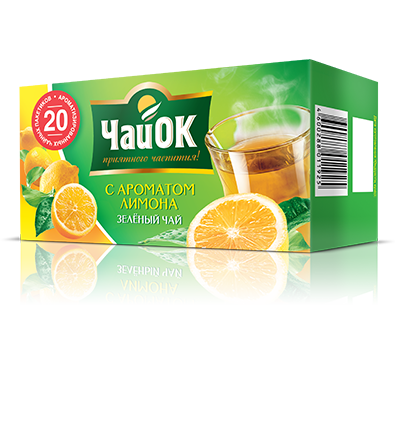 Зеленый чай с ароматом лимона 20 пакетиков по 1,5 г. 56 пачек в гофрокоробе
