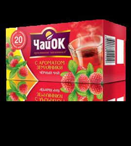 Черный чай с ароматом земляники «ЧайОК», 20 пакетиков, 56 пачек