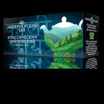 Черный классический цейлонский чай «Императорский чай» 25 пакетиков 32 шт. в коробе