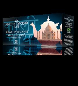 Черный классический индийский чай «Императорский чай» 25 пакетиков 32 шт. в коробе