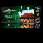 Зеленый чай «Элитный» 25 пакетиков по 1,7 г. 32 шт. гофрокоробе