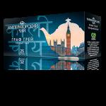 Черный чай Граф Грей «Императорский чай» 25 пакетиков 32 шт. в коробе