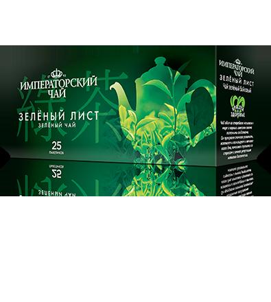 Чай «Зелёный лист» 25 пакетиков по 1,7 г. 32 шт. гофрокоробе