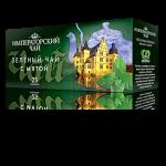 Зелёный чай с мятой 25 пакетиков по 1,7 г. 32 шт. гофрокоробе