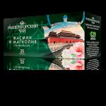 Зеленый чай «Жасмин и магнолия» 25 пакетиков по 1,7 г. 32 шт. гофрокоробе