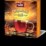 Цейлонский черный чай 100 пакетиков по 2 г. 18 пачек в гофрокоробе