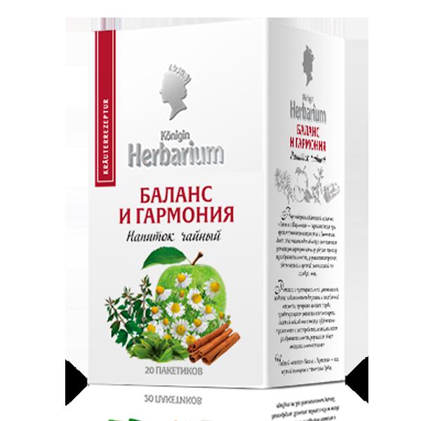 Чай «Баланс и гармония» 20 пакетиков по 1,5 г. 20 шт. в гофрокоробе