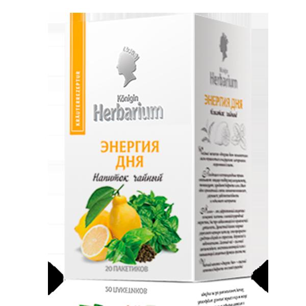 Чай «Энергия дня» 20 пакетиков по 1,5 г. 20 шт. в гофрокоробе