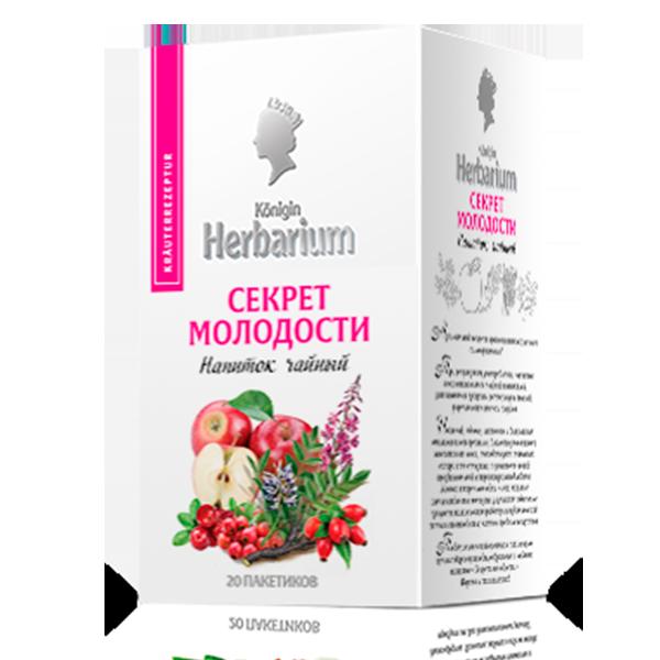 Чай «Секрет молодости» 20 пакетиков по 1,5 г. 20 шт. в гофрокоробе