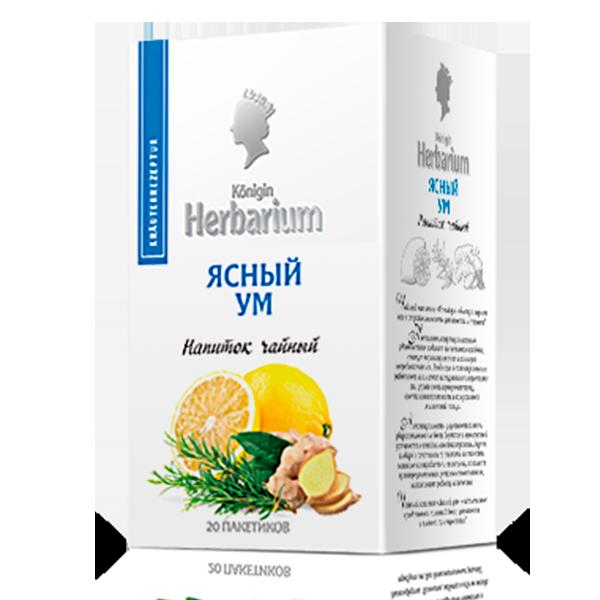 Чай «Ясный ум» 20 пакетиков по 1,5 г. 20 шт. в гофрокоробе