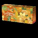 Чай «Имбирный цитрус» 20 пакетиков по 1,5 г. 32 шт. в гофрокоробе