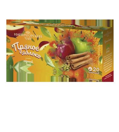 Чай «Пряное яблоко» 20 пакетиков по 1,5 г. 32 шт. в гофрокоробе
