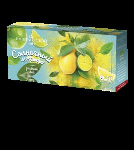 Чай «Солнечный мохито» 20 пакетиков по 1,5 г. 32 шт. в гофрокоробе
