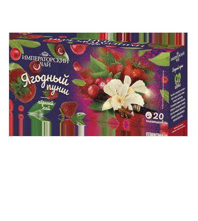 Чай «Ягодный пунш» 20 пакетиков по 1,5 г. 32 шт. в гофрокоробе