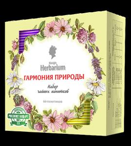 Ассорти «Гармония природы» 60 пакетиков по 1,5 г. 10 шт. в гофрокоробе