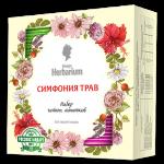 Ассорти «Симфония трав» 60 пакетиков 10 шт. в гофрокоробе